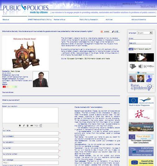 Pagina unei probleme de interes public